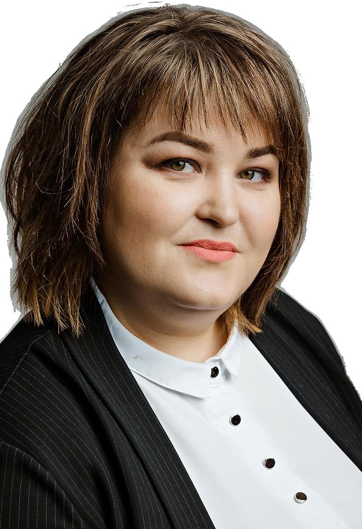 Демко Алена Михайловна